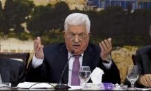 """عباس: نرحّب بالقرار الأممي بتمديد تفويض """"الأونروا"""""""