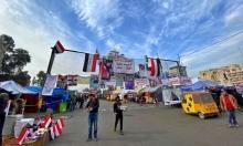 """السيستاني: معركة الإصلاح العراقية أشد من حرب """"داعش"""""""