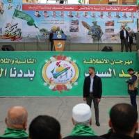 الذكرى الـ32 لانطلاقة حماس.. محطات تاريخيّة