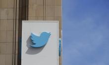 """""""تويتر"""" تعمل على رفع جودة الصور في التغريدات"""