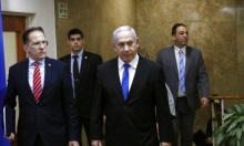 """""""نتنياهو لن يحظى بدعم مطلق وانتخابات رابعة مستبعدة"""""""