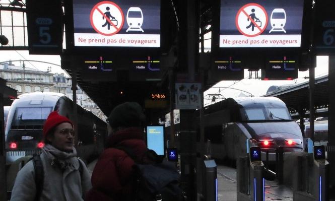 شبكة المواصلات في باريس معطّلة بأمر من الشعب
