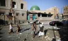 اليمن: منظمة حقوقية تتهم الحوثيين باختطاف 35 فتاة