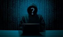 """بيانات شخصية مصرفية لآلاف موظفي""""فيسبوك"""" معرضة للخطر"""