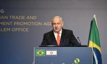 البرازيل تعتزم نقل سفارتها للقدس المحتلة خلال 2020