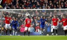 مانشستر يونايتد يسقط بكمين التعادل أمام إيفرتون