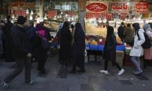 إيران: نجحنا بالتصدي لهجوم إلكتروني تجسسي