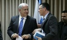 استطلاعات الرأي في الانتخابات الإسرائيلية على حالها
