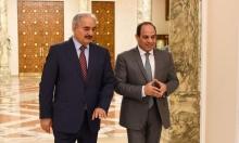 """السفارة الليبية في القاهرة تعلق عملها """"لظروف أمنية"""""""