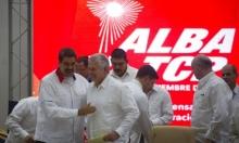 التحالف البوليفاري يدين السياسة الأميركية العدوانية