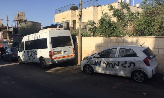 ارتفاع مستوى عنف المستوطنين وحجم الأضرار بأملاك الفلسطينيين