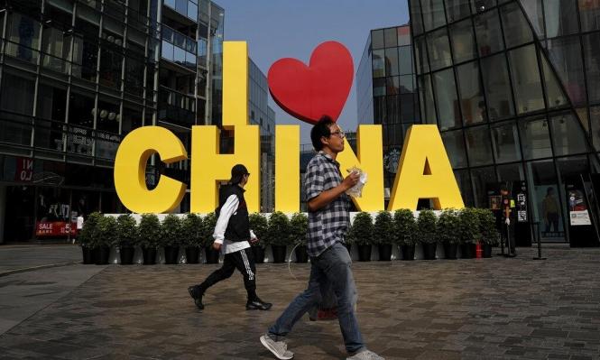 الصين تعلّق فرض رسوم جمركية على منتجات أميركية