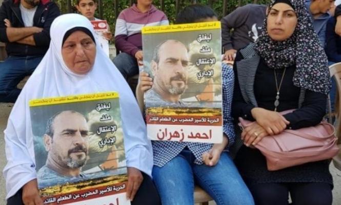 مكبل في المستشفى: الأسير أحمد زهران مضرب منذ 84 يوما