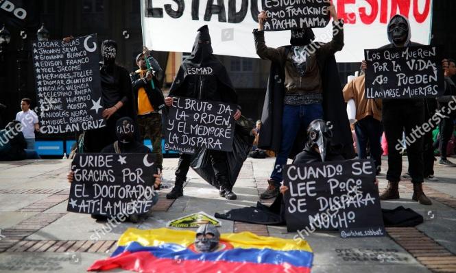 كولومبيا: العثور على مقبرة جماعية لمدنيين قتلهم الجيش