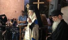 المجلس الأرثوذكسي يدعو لمقاطعة ثيوفيلوس في احتفالات الميلاد