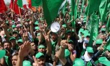 جامعة بير زيت: الإدارة تحظر مهرجانا بانطلاقة حماس