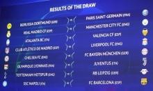 قرعة دوري الأبطال: مواجهتان ناريتان لليفربول وريال مدريد