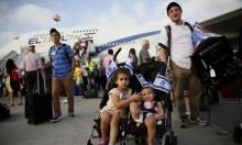 3.3 مليون يهوديّ هاجروا إلى إسرائيل منذ 1948