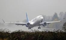 """""""بيونغ"""" قد تتوقف عن إنتاج """"737 ماكس"""""""