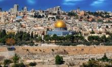 الرئاسة الفلسطينيّة: لا انتخابات دون القدس