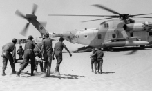 """حرب 1973: أميركا طلبت معرفة وضع إسرائيل """"فنحن ندعم المنتصرين"""""""