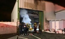 جلجولية: حريق في مرأب للسيارات