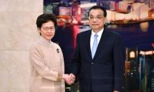 بظل تصاعد التظاهرات: الصين تجدد دعمها لرئيسة هونغ كونغ