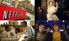 هل تشهد السينما تراجعا أمام منصات بث المحتوى الترفيهي؟
