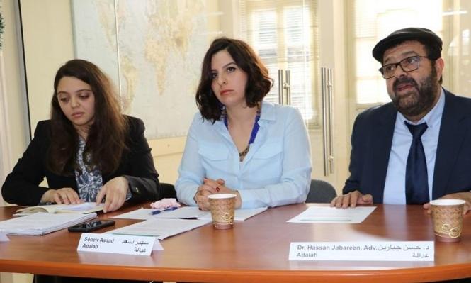 لجنة أممية: إسرائيل تمارس الفصل العنصري ضد كل الشعب الفلسطيني