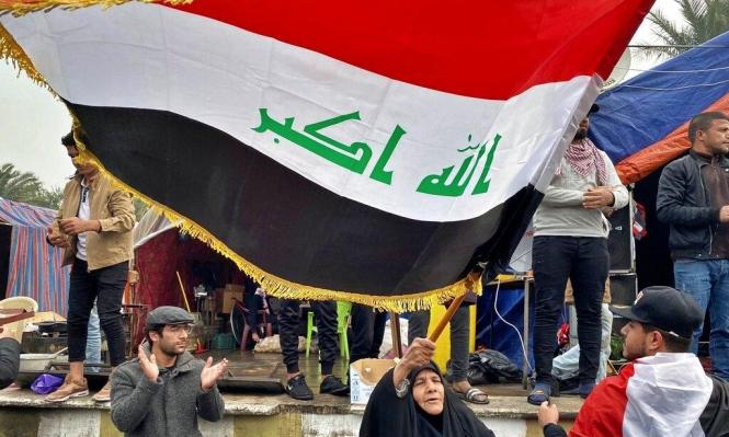 العراق: تواصل الاحتجاجات ولا توافق على اختيار رئيس وزراء