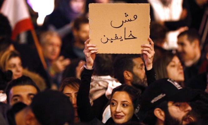 """لبنان: الأمم المتحدة تدعو للتحقيق في استخدام """"القوة المفرطة"""" ضد المتظاهرين"""