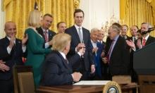"""الكونغرس يرفض طلب البيت الأبيض تمويل """"صفقة القرن"""""""
