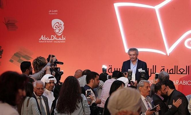 أدب المغرب العربي يتقدم قائمة الترشيحات لجائزة الرواية العربية