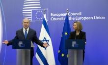 تقرير إسرائيلي: سياسة الضم ستعمق الأزمة مع الاتحاد الأوروبي