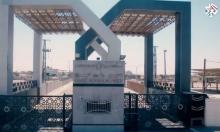 """تحقيق استقصائي يوثق التواطؤ المصري باختطاف فلسطينيين لـ""""صالح إسرائيل"""""""