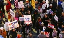 بدء جلسة لمجلس النواب الأميركي للتصويت على عزل ترامب