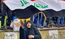 عشية انتهاء المهلة الدستورية: مساع لحسم اختيار مرشح لرئاسة وزراء العراق