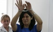 """الاحتلال يحمل النائبة خالدة جرار مسؤولية عن عملية """"عين بوبين"""""""
