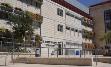 """استنكار واسع للمشاركة الفلسطينية في جامعة مستوطنة """"أريئيل"""""""