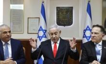 بانتظار حسم مندلبليت: هل سيكون بإمكان نتنياهو تشكيل الحكومة المقبلة؟