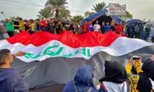 العراق: الإفراج عن 2700 متظاهر واشتداد وطأة الاحتجاجات