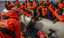 المنتدى العالمي الأول للاجئين يتعهد بـ7.7 مليار دولار من الدعم