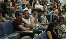 قرار لمجلس التعليم العالي يضيف مساقين إجباريين باللّغة الإنجليزية