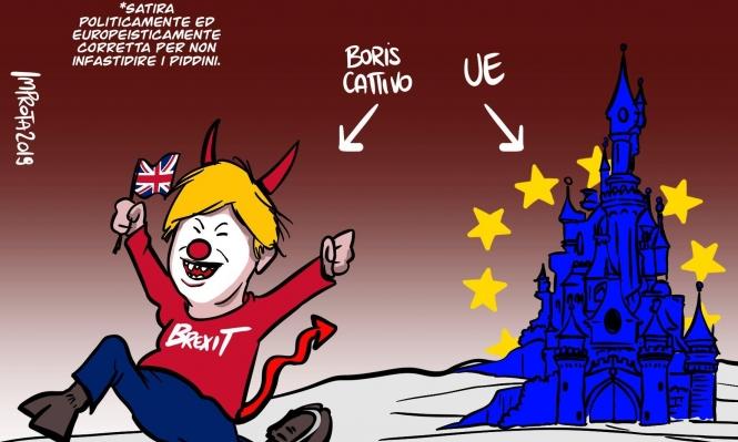 رسمة: تشبيه الاتحاد الأوروبي بمعسكر نازي