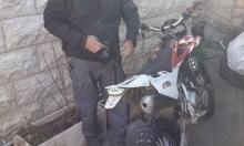 عيلوط: إصابة خطيرة بانزلاق دراجة نارية