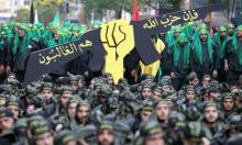 """البرلمان الألماني يفرض حظرًا على أنشطة """"حزب الله"""""""