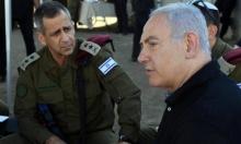 تقديرات إسرائيلية: مواجهة مع إيران منتصف 2020