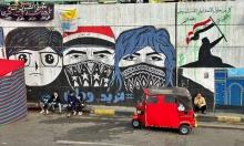 سين جيم: من يدعم ومن يعارض الاحتجاجات العراقية؟