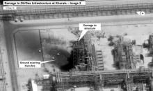 """تحقيق أميركي: """"أرامكو"""" استهدفت من الشمال"""