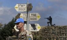 واشنطن تواصل دعمها لإسرائيل في هضبة الجولان